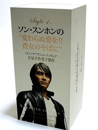 ソン・スンホン 12インチ アクションフィギュア M-net media 新品