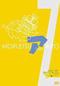 もーれつア太郎 DVD-BOX Vol.2【完全生産限定盤】 新品 マルチレンズクリーナー付き