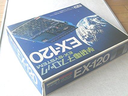 初期 学研電子ブロック EX-SYSTEM EX-120 新品
