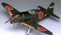 1/48 日本機・外国機 No.6 雷電 21型 マイクロエース