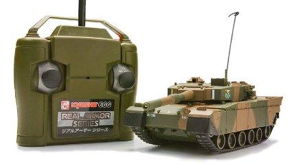 京商EGG RCリアルアーマー 陸上自衛隊90式戦車