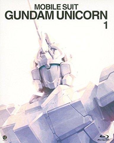機動戦士ガンダムUC 1(ガンダム 35thアニバーサリー アンコール版) [Blu-ray] 内山昂輝  新品 マルチレンズクリーナー付き