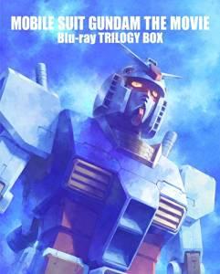 劇場版 機動戦士ガンダム Blu-ray トリロジーボックス 新品 マルチレンズクリーナー付き