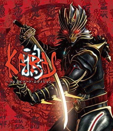 鴉 -KARAS- フルエピソードエディション [Blu-ray] 和田聡宏 新品 マルチレンズクリーナー付き