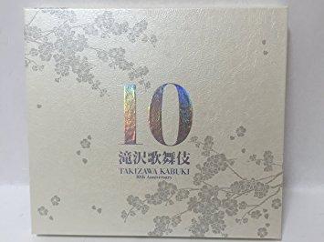 滝沢歌舞伎 10th Anniversary [よ~いやさぁ~盤] 新品