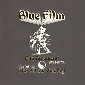 BLUE FILM [DVD] THE YELLOW MONKEY 新品 マルチレンズクリーナー付き