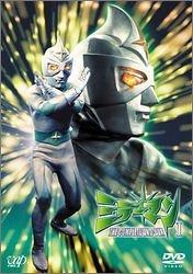 ミラーマン DVD-BOX 1 新品