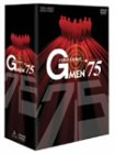Gメン'75 FOREVER BOX [DVD] 丹波哲郎 新品 マルチレンズクリーナー付き