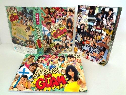 週刊AKB豪華版 AKB48 in GUAM DVD 新品 マルチレンズクリーナー付き