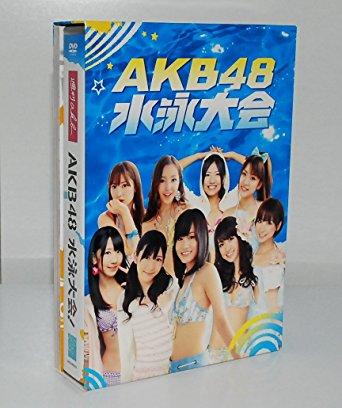 週刊AKB豪華版 AKB48 水泳大会  DVD 新品 マルチレンズクリーナー付き
