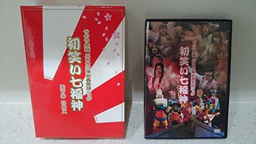 サクラ大戦2003年新春歌謡ショウ 初笑い七福神 DVD-BOX 横山智佐 新品 マルチレンズクリーナー付き
