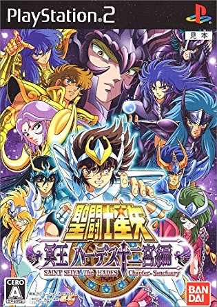 聖闘士星矢 冥王ハーデス十二宮編  PlayStation2 新品