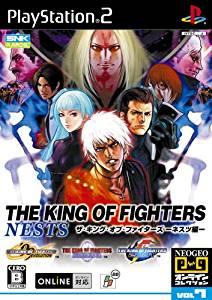 ザ・キング・オブ・ファイターズ ネスツ編 NEOGEOオンラインコレクション PlayStation2 新品
