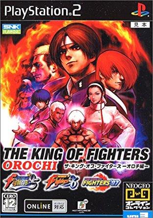 ザ・キング・オブ・ファイターズ -オロチ編- (通常版) NEOGEOオンラインコレクション PlayStation2 新品