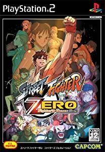 ストリートファイターZERO ファイターズ ジェネレーション PlayStation2 新品