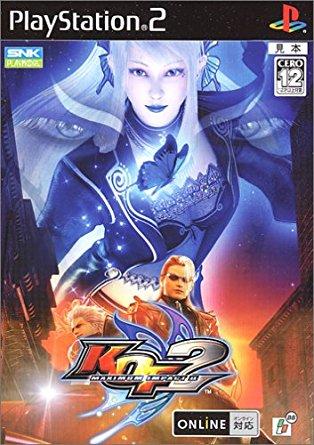 KOF MAXIMUM IMPACT2(初回生産版)  PlayStation2 新品