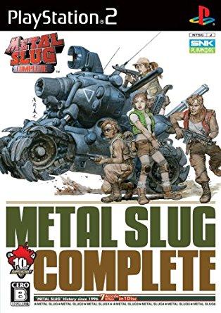 メタルスラッグコンプリート PlayStation2 新品