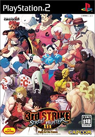 ストリートファイターIII 3rd STRIKE カプコン PlayStation2 新品