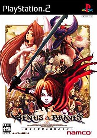 ヴィーナス&ブレイブス~魔女と女神と滅びの予言~ ナムコ PlayStation2 新品