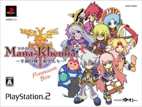 マナケミア ~学園の錬金術士たち~ プレミアムボックス ガスト PlayStation2 新品