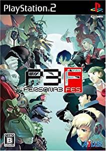 ペルソナ3フェス(通常版:単独起動版) アトラス PlayStation2 新品