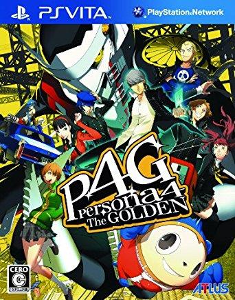 ペルソナ4 ザ・ゴールデン アトラス PlayStation Vita 新品