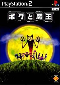 ボクと魔王 ソニー・インタラクティブエンタテインメント PlayStation2 新品