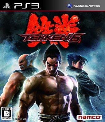 鉄拳6 コレクターズBOX(HORI製ワイヤレススティック&アートブック同梱)ナムコ PlayStation 3 新品