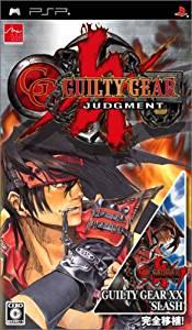 ギルティギア ジャッジメント アークシステムワークス Sony PSP 新品