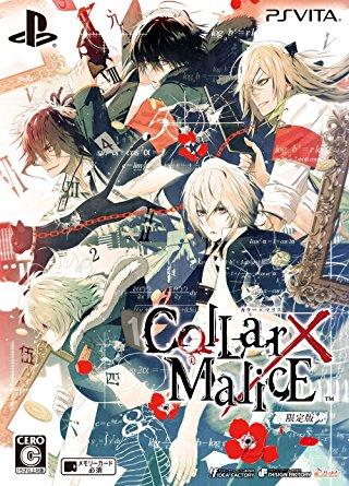Collar X Malice 限定版 アイディアファクトリー PlayStation Vita 新品