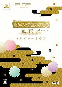 遙かなる時空の中で5 風花記(トレジャーBOX) コーエーテクモゲームス Sony PSP 新品
