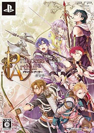 Princess Arthur (プリンセス・アーサー) (限定版) アイディアファクトリー Sony PSP 新品