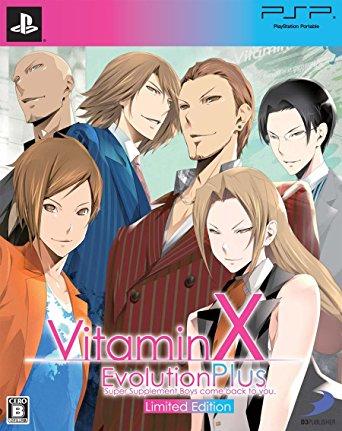 VitaminX Evolution Plus Limited Edition (限定版) D3 PUBLISHER  Sony PSP 新品