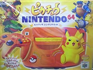 ピカチュウNINTENDO64 オレンジ&イエロー【メーカー生産終了】 任天堂 新品