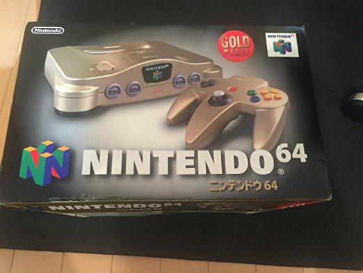 NINTENDO64 ゴールドバージョン 新品