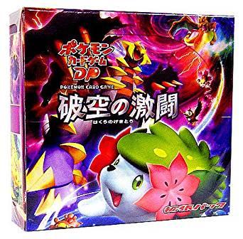 ポケモンカードゲーム DP 拡張パック 破空の激闘 BOX メディアファクトリー 新品