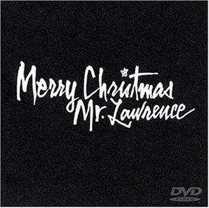 戦場のメリークリスマス [DVD] デヴィッド・ボウイ 新品 マルチレンズクリーナー付き