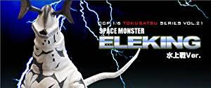 CCP1/6特撮シリーズ Vol.021 宇宙怪獣エレキング 水上戦Ver. 新品