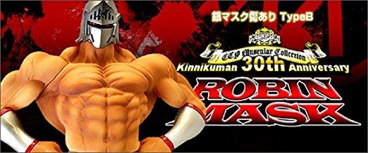キン肉マン Muscular Collection vol.073 ロビンマスク(銀マスク傷ありBタイプ) 新品