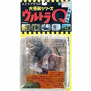 大怪獣シリーズ ウルトラQ 土竜怪獣モングラー STカラー 新品