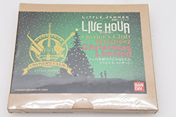 LITTLE JAMMER専用カートリッジ ライブアワー Owner's Club Selection2 Christmas Limited オーナーズクラブ限定 バンダイ 新品