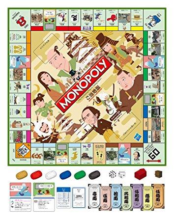 モノポリー NHK大河ドラマ50ご当地版 Monopoly タカラトミー 新品