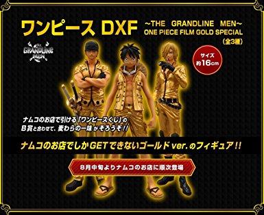 ワンピース DXF GRANDLINE MEN FILM GOLD SPECIAL ナムコ限定 全3種 バンプレスト 新品