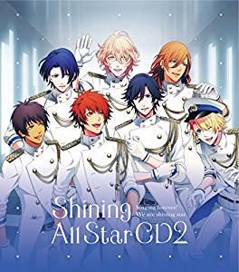 うたの☆プリンスさまっ♪Shining All All Star 新品 CD2 Star【初回生産盤】 新品, 山進社印刷株式会社:5fbbd520 --- ww.thecollagist.com