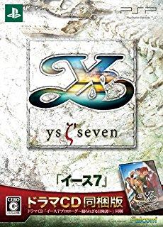 イース 7(限定版: ドラマCD同梱) 日本ファルコム 新品