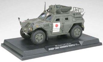 マスターワークコレクション 陸上自衛隊 軽装甲機動車 イラク派遣仕様(完成品) タミヤ