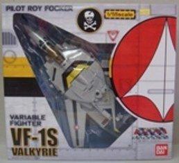 超時空要塞マクロス 1/55 バルキリーVF-1S バンダイ