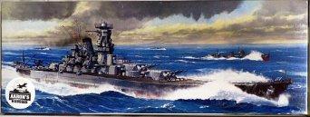 1/700 超弩級戦艦 武蔵 レイテ沖海戦時 フジミ模型
