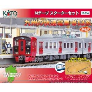 Nゲージ 10-014 スターターセット 九州の快速電車 813系