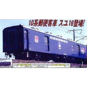 Nゲージ A7250 国鉄 10系客車 急行「天の川」基本7両セット